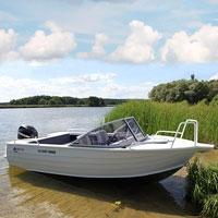 Лодки QUINTREX